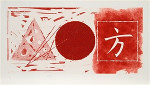 star leg [2nd state] by james rosenquist